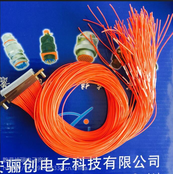 骊创矩形连接器矩形连接器J30J-15TJK-A-300MM 插头插座