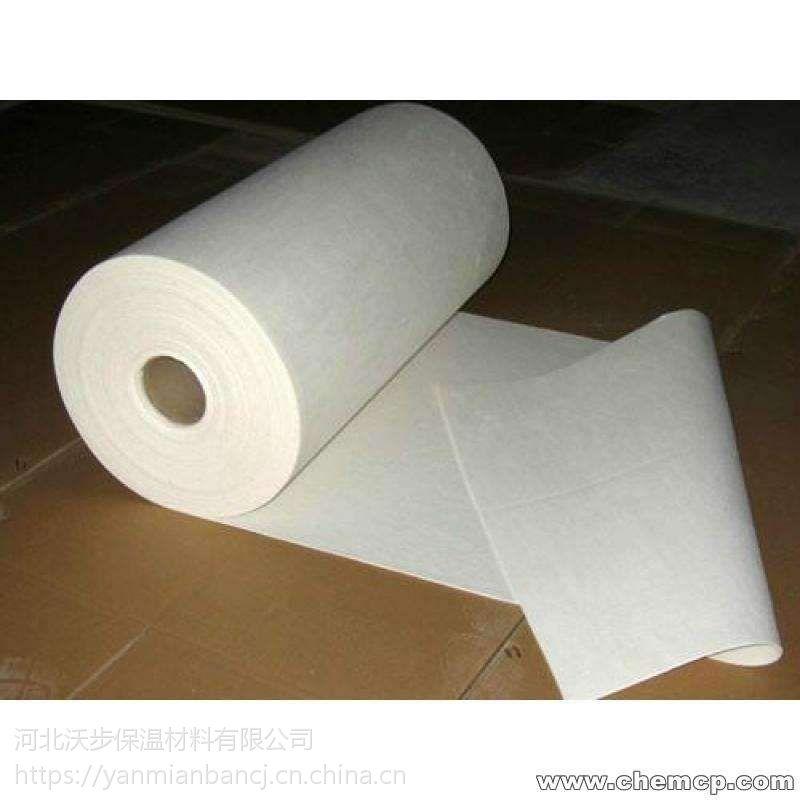 哈尔滨-规格齐全硅酸铝陶瓷纤维毯正规供应商