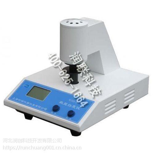 邳州台式数字白度计 WSB-2台式数字白度计优质服务
