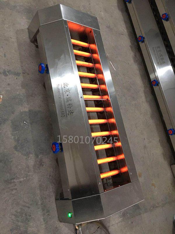 中间火燃气烧烤炉远红外线烧烤箱合金直管烧烤箱