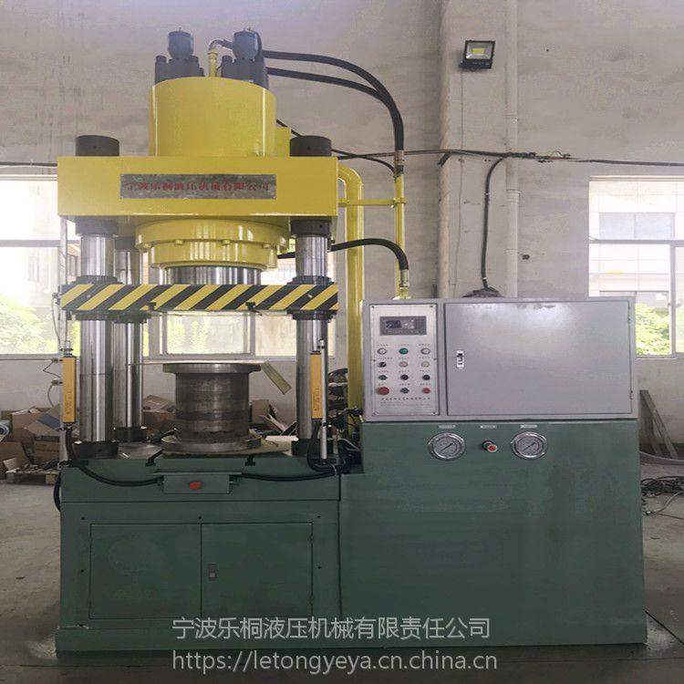 乐桐315T电机外壳冷挤压液压机 500T转动轮挤压冷成型油压机