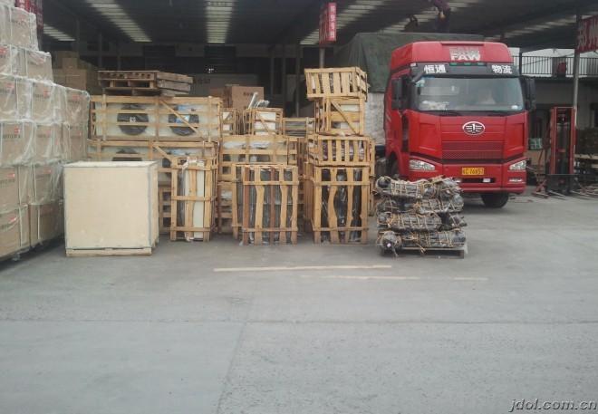 http://himg.china.cn/0/4_935_1061085_660_457.jpg