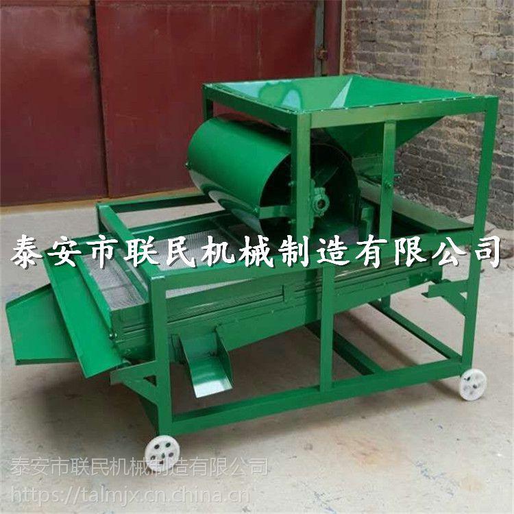 联民供应大豆粮食筛选机 小型玉米清选机买多减多