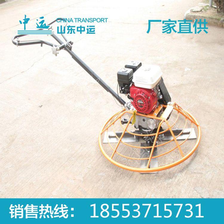 抹光机厂家 手扶式 座驾式混凝土抹光机批发 有各种型号