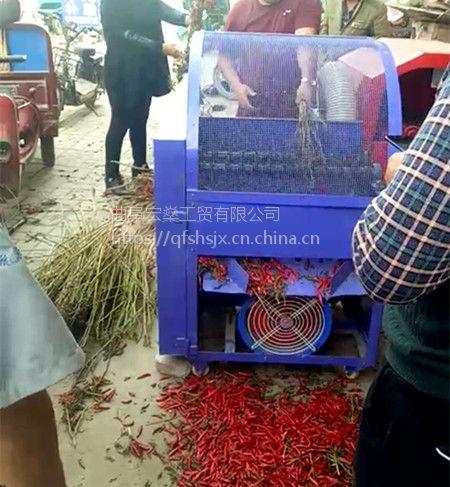 小型朝天椒采摘机辣椒收获机供应批发新型辣椒采摘机