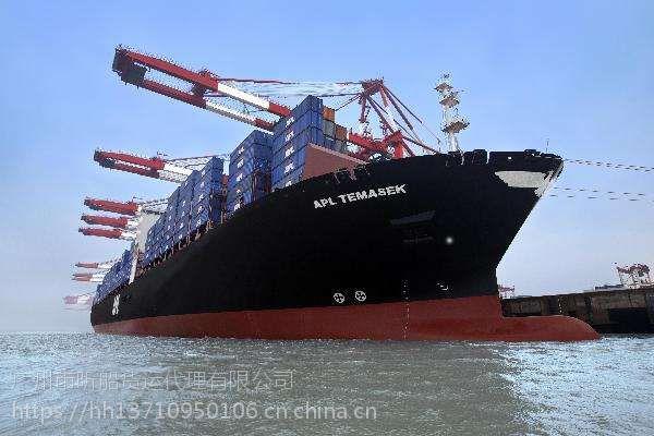 济南枣庄到海口到洋浦的海运物流公司