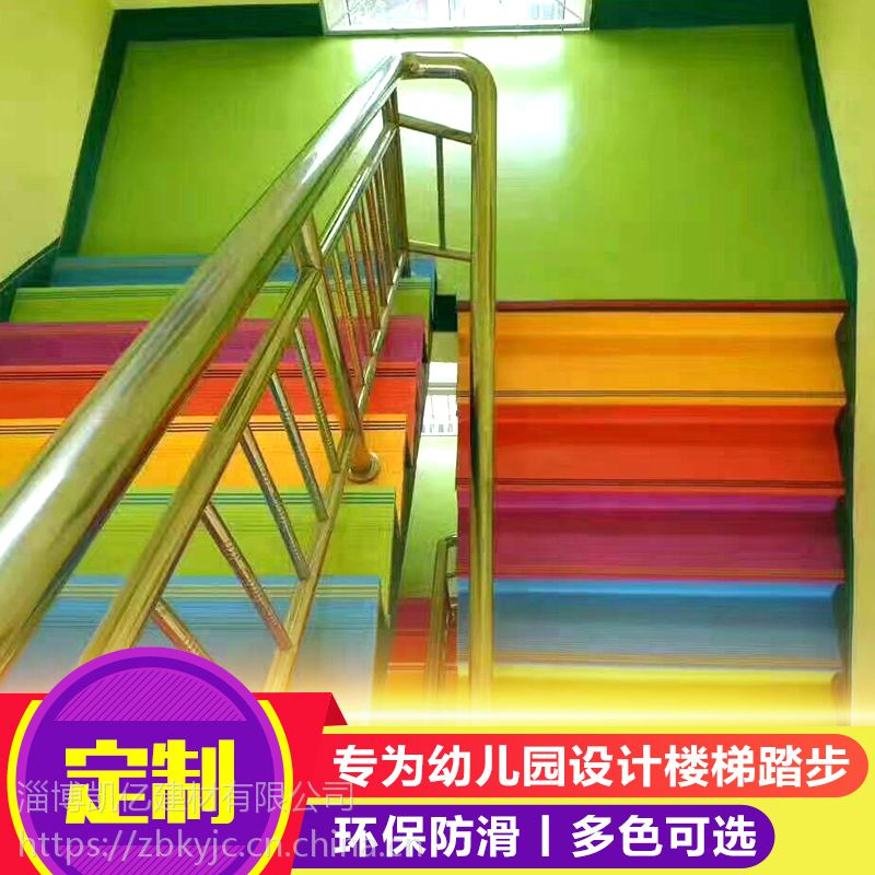 淄博凯亿建材 供应PVC石塑地板 塑胶地板 楼梯踏步