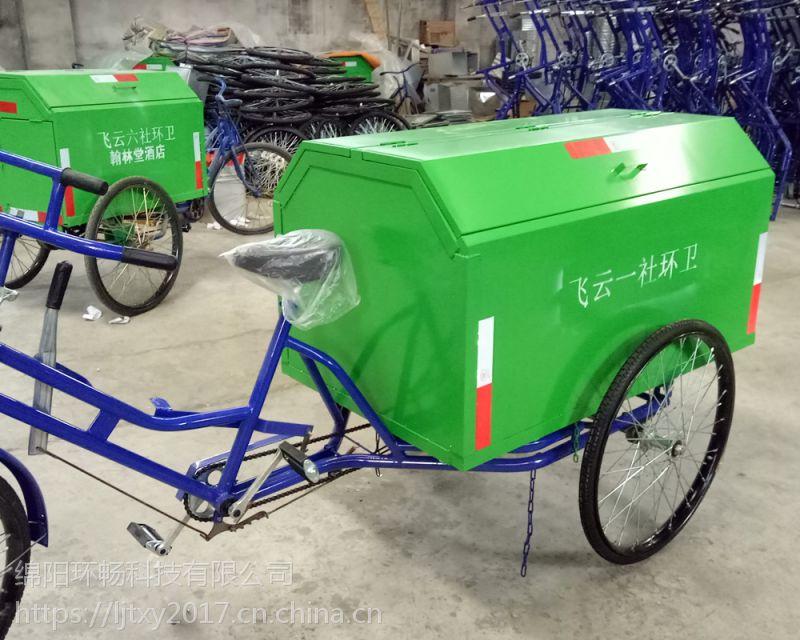 村镇定制款三轮垃圾车 小区人力垃圾车 社区环卫车