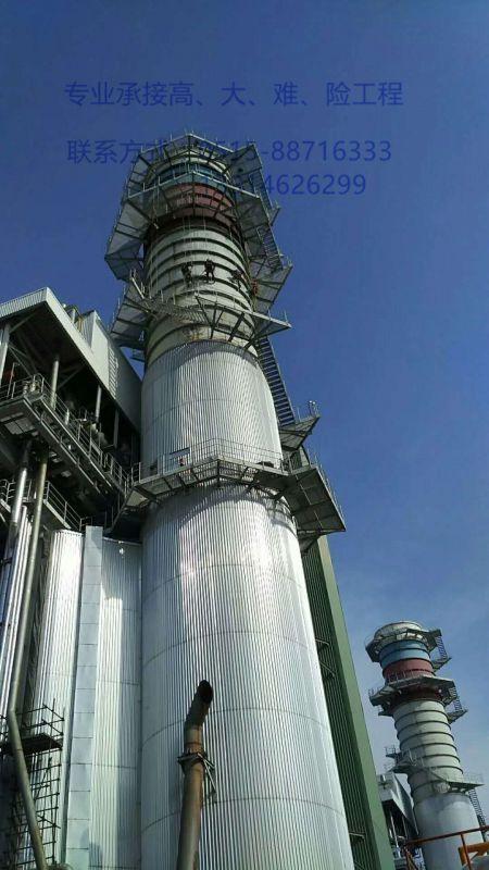 http://himg.china.cn/0/4_935_235518_450_800.jpg