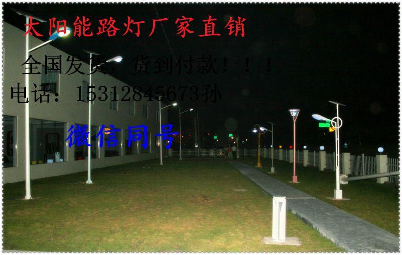 http://himg.china.cn/0/4_935_236814_800_507.jpg