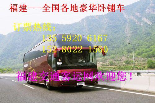 http://himg.china.cn/0/4_935_237396_500_332.jpg