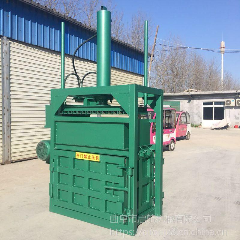 内蒙古秸秆草料打包机 启航半自动塑料编织袋压包机 齿轮油桶压扁机厂家