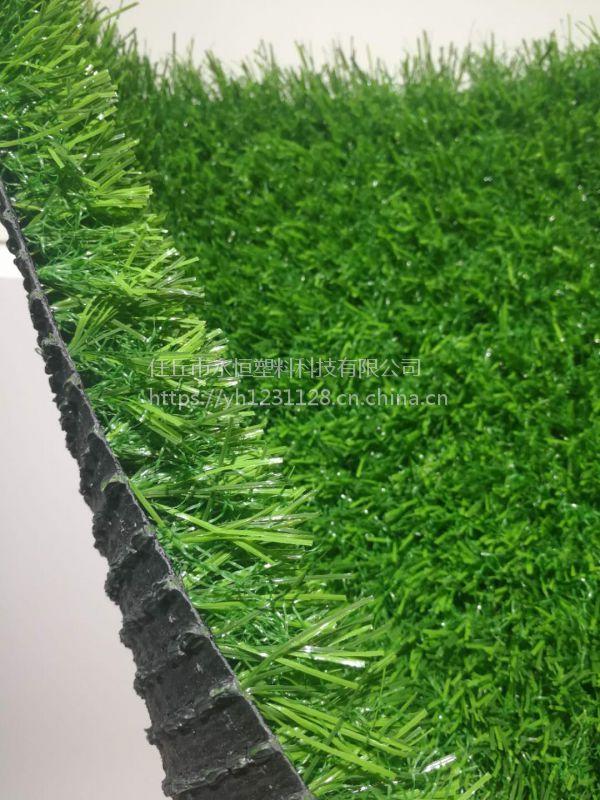 幼儿园怎样选择人造草坪-博纳人造草坪厂家