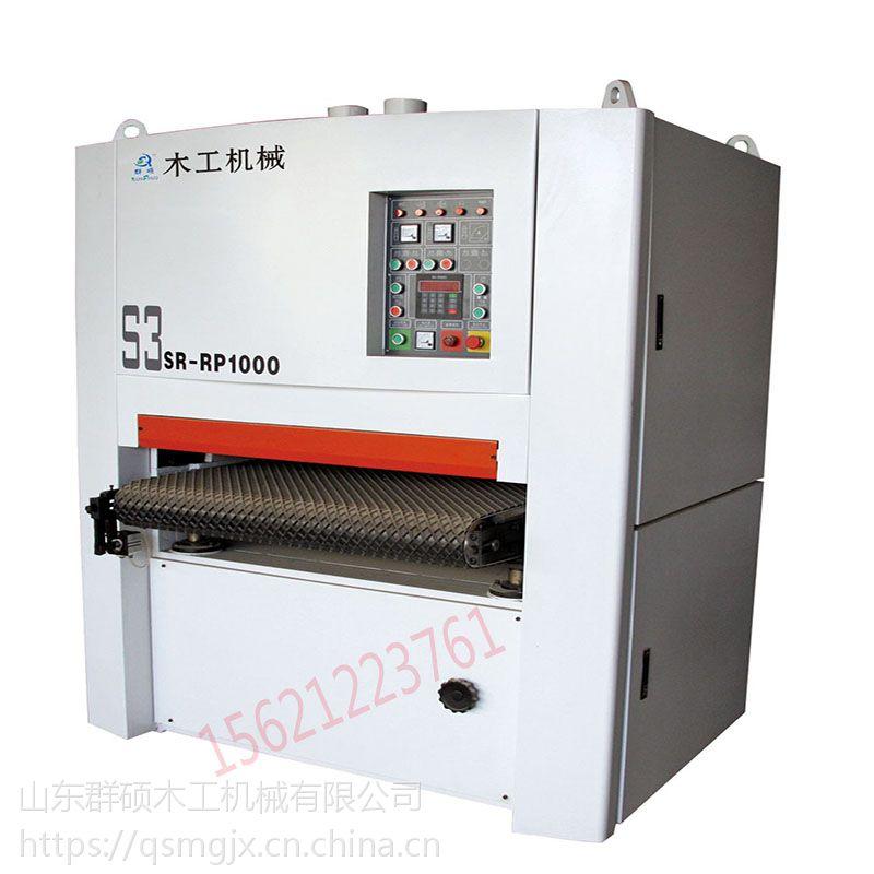 砂光机重型砂光机实木家具专用SR-RP1000群硕木工机械