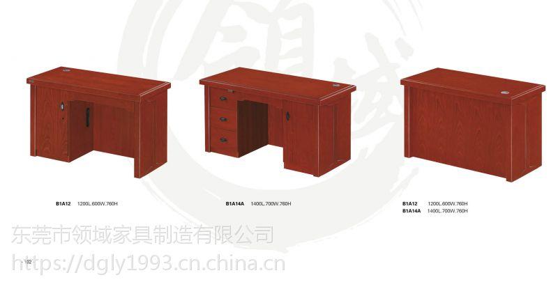 办公桌隔断多少钱_屏风卡位办公桌_办公隔断桌厂家直销13560883515
