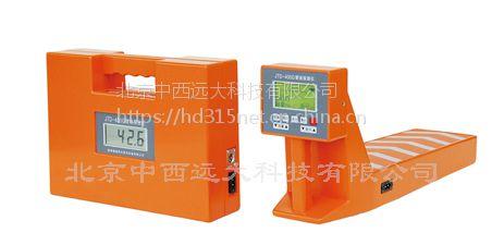 中西 管线探测仪 型号:YJ01-JTD-400G 库号:M393380
