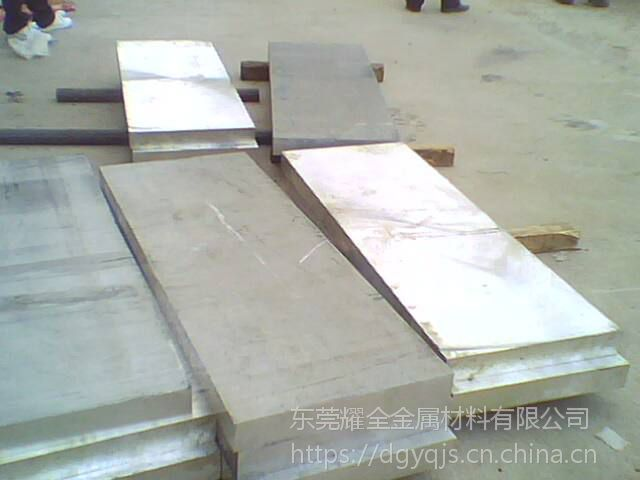 2A17硬铝合金板 高强度 耐磨铝合金 航空铝材