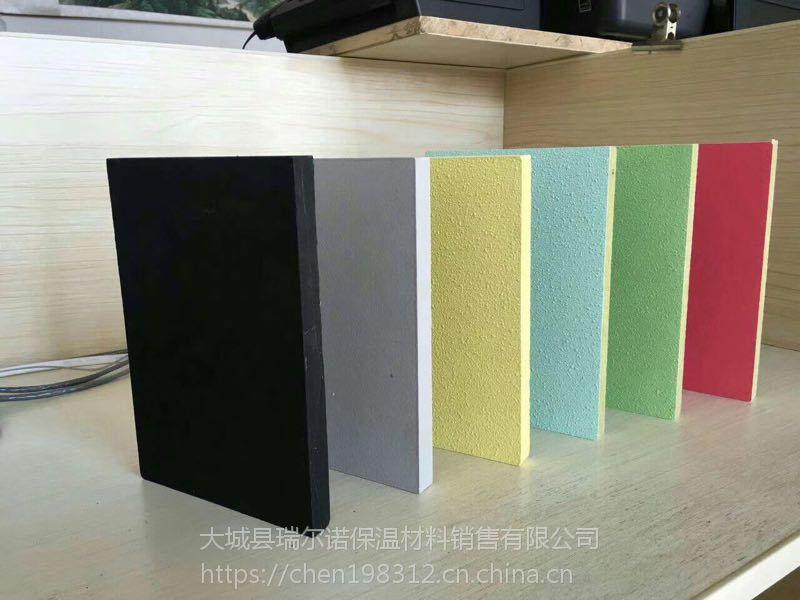 2018 新品圆形 异型岩棉玻纤吸音板 玻璃棉吸音板吸声体