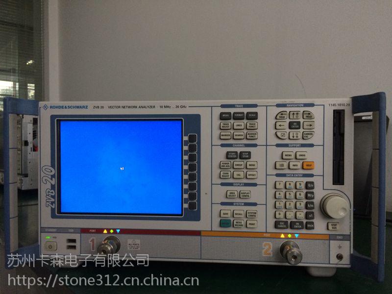 南京 ZVB20 合肥 ZVB20 20GHZ矢量网络分析仪