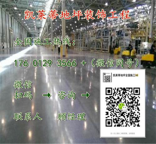 http://himg.china.cn/0/4_935_243052_500_460.jpg