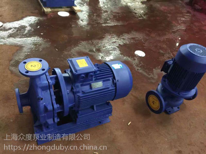 卧式管道泵批发 ISW125-100A 7.5KW 江苏徐州市众度泵业