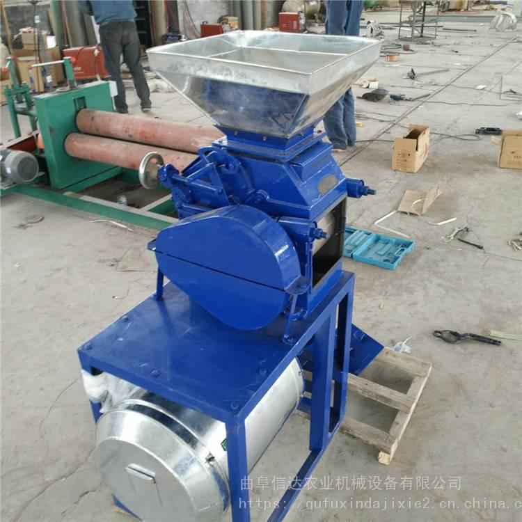 信达牌高效节能全对辊杂粮面粉机 小麦玉米杂粮荞麦磨面机生产厂家