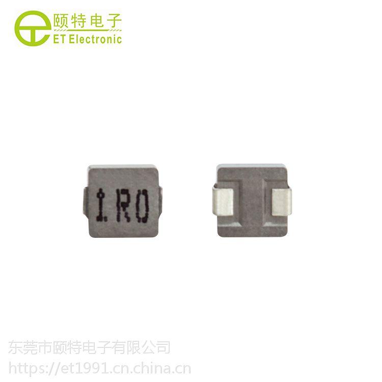 东莞贴片电感EDRH73-100M耐超大电流颐特电感厂家