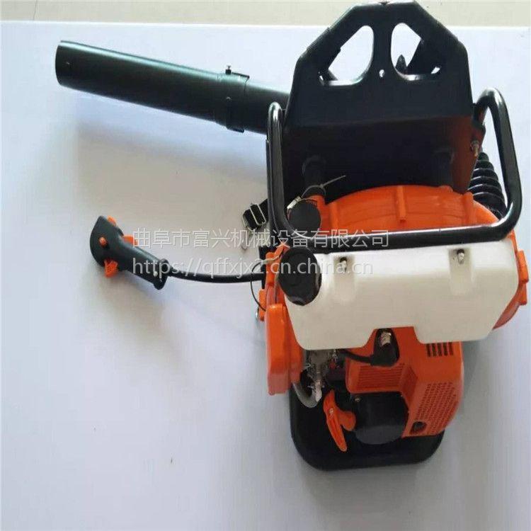 大风力汽油背负式四冲程吹雪机 背负式二冲程路面吹风机