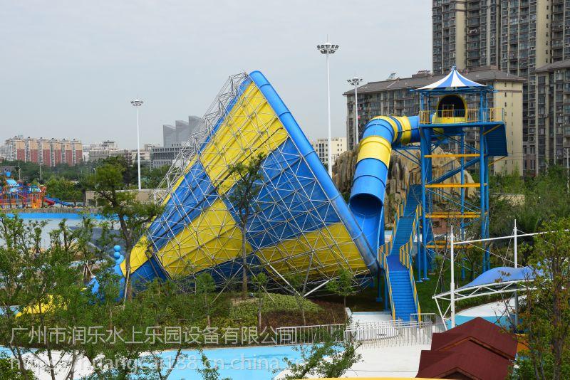 广州润乐公司提供水上乐园的产品—大喇叭滑梯