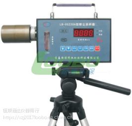 LB-CCZ20A型防爆粉尘采样器路博环保