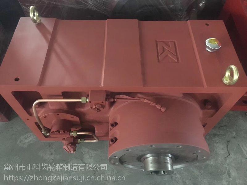 ZLYJ225硬齿面减速机 单螺杆塑料挤出机用齿轮箱
