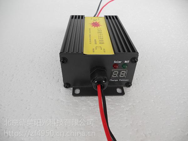 太阳能控制器12V24V36V/3A/5A/10A/15A 20A 光伏板路灯充电控制器
