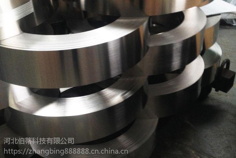 北京金威 EQ347L/JWF304D/JWF205D 不锈钢带极堆焊焊带 焊接材料