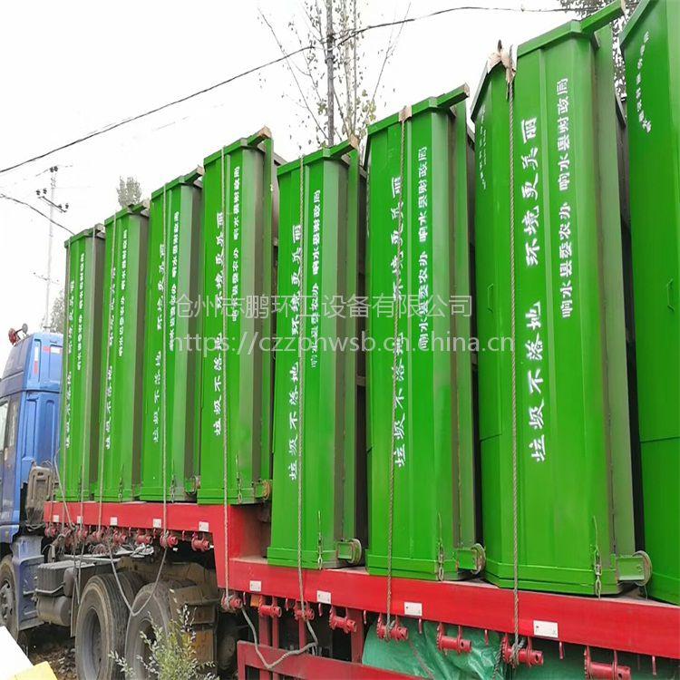 移动式勾臂垃圾箱 大型环卫垃圾箱将迎来巨大商机