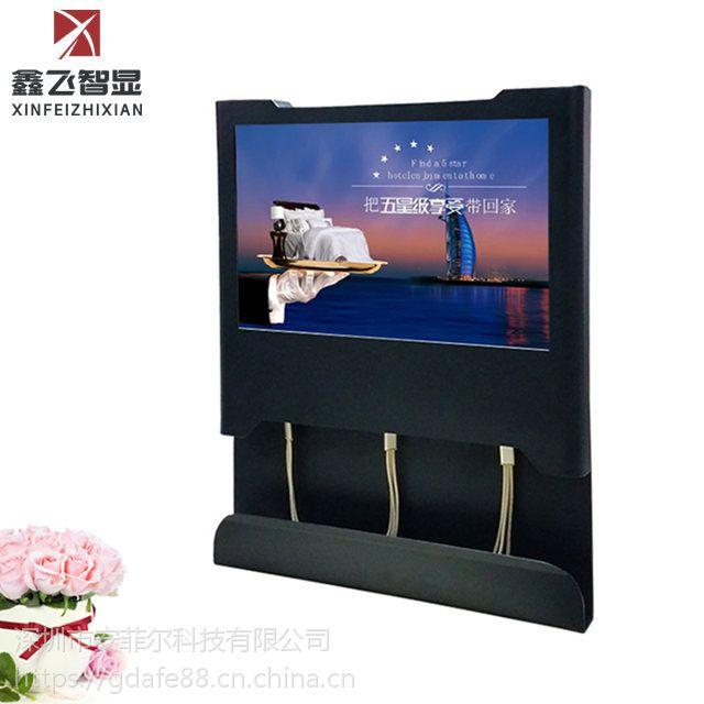 鑫飞XF-GG22CD 21.5寸多功能手机充电站智能充电站液晶显示器立式广告机车站商场