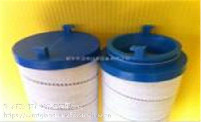 40寸pp熔喷棉滤芯 水处理滤芯 中水回用PP骨架熔喷滤芯