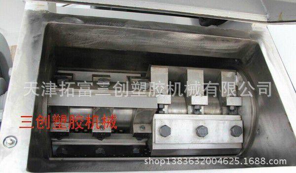 【塑料粉碎机】-----北京河北强力粉碎机