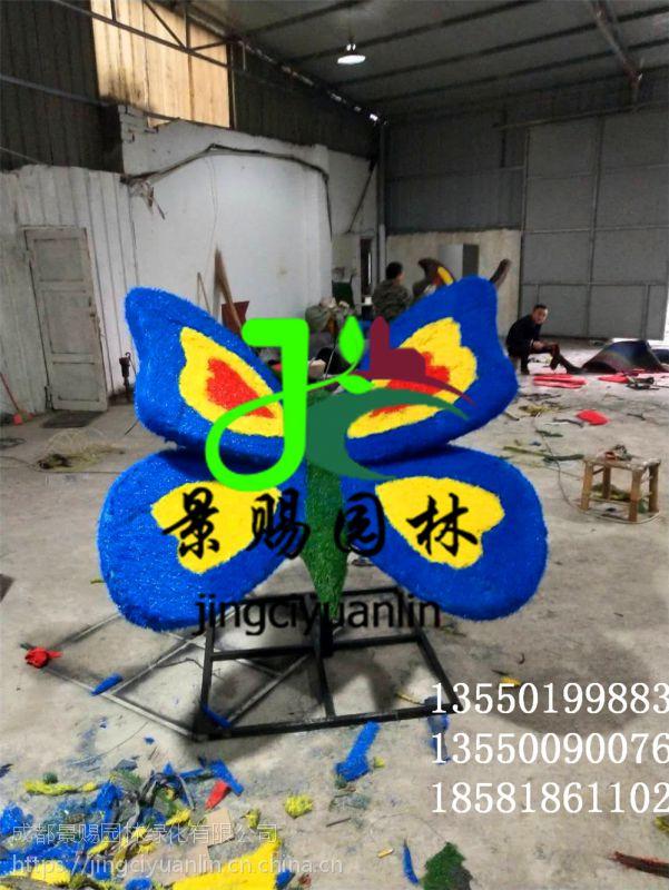 昆虫类雕塑造型 蝴蝶雕塑造型 花海仿真蝴蝶制作