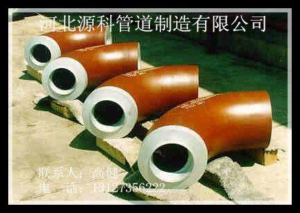 20#承插焊活接头源科生产