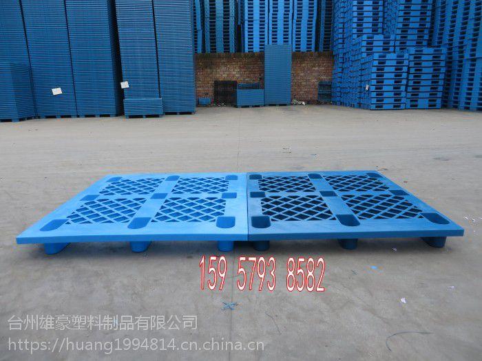 厂家直销1312塑料托盘单面九脚塑料垫仓板栈板杭州温州塑料托盘