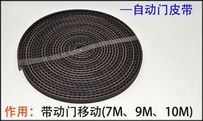 东兰无框玻璃感应门皮带,松下感应门电机说明书18027235186