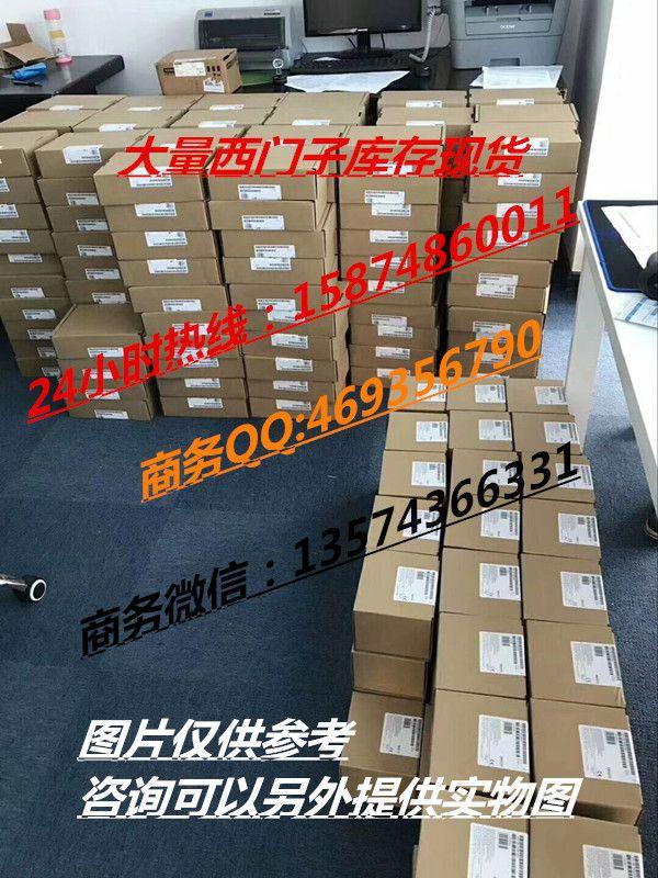郴州回收西门子CPU模块