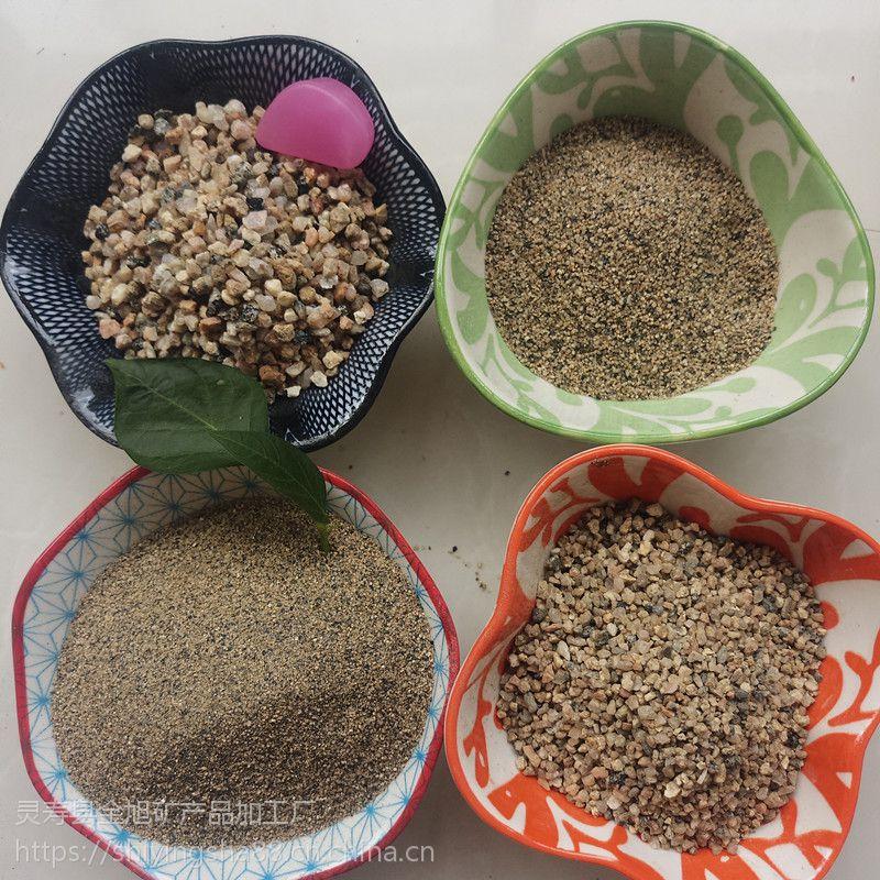 厂家直销保温砂浆用河沙 40-70目河沙 70-110目河沙