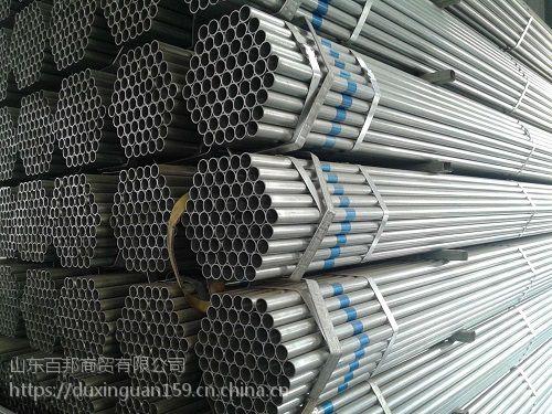 潮州4寸直缝焊管厂家,4寸*3.75mm热镀锌管价格