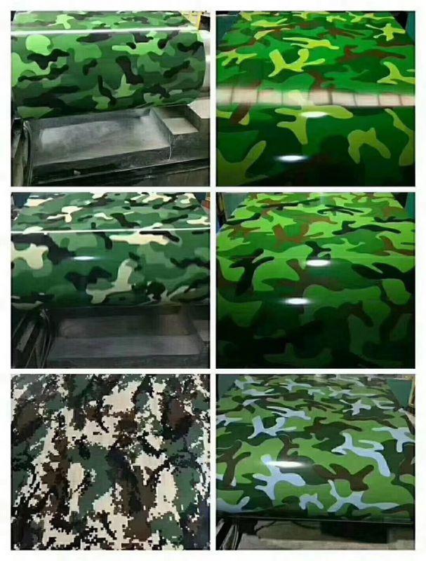 山东汇中新材料有限公司彩铝板三色迷彩