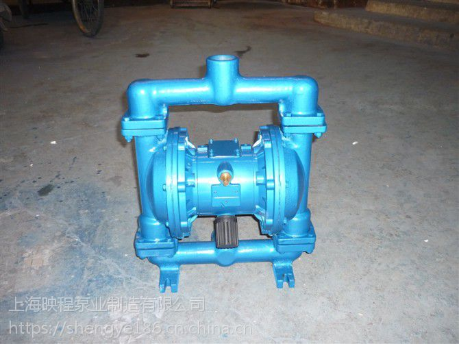盐水隔膜泵DBY-50 工程塑料配F46膜片DBY-65 化工泵