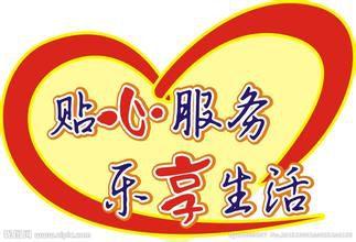http://himg.china.cn/0/4_937_226912_323_220.jpg