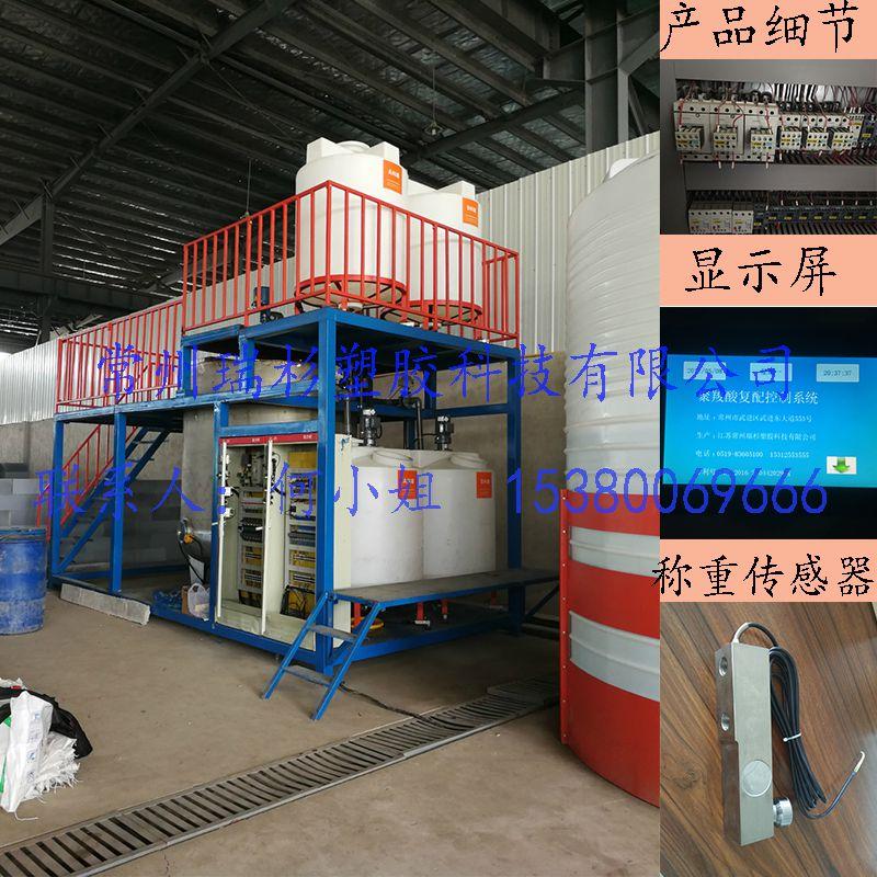 新疆 10T聚羧酸合成设备 外加剂母液生产线 瑞杉制造 减水剂设备厂家