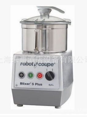 法国罗伯特Robot-coupe Blixer 5 Plus乳化搅拌机(双速/三相)