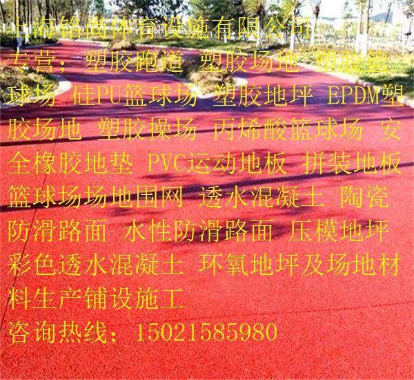 http://himg.china.cn/0/4_937_237148_600_550.jpg
